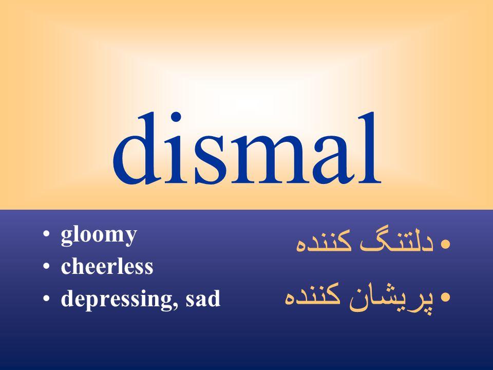 dismal gloomy cheerless depressing, sad دلتنگ كننده پريشان كننده