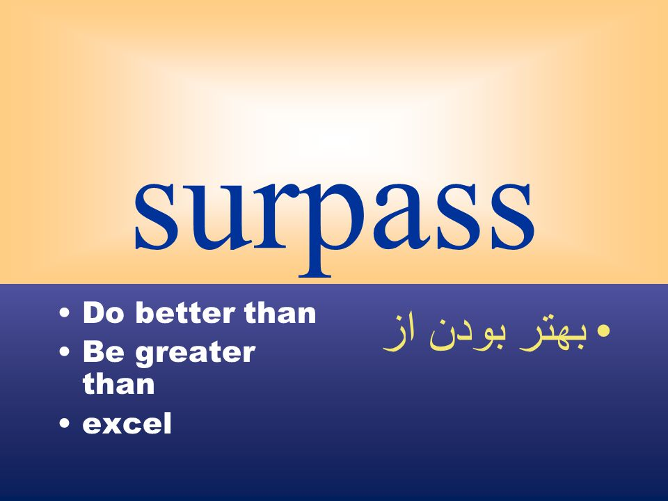 surpass Do better than Be greater than excel بهتر بودن از