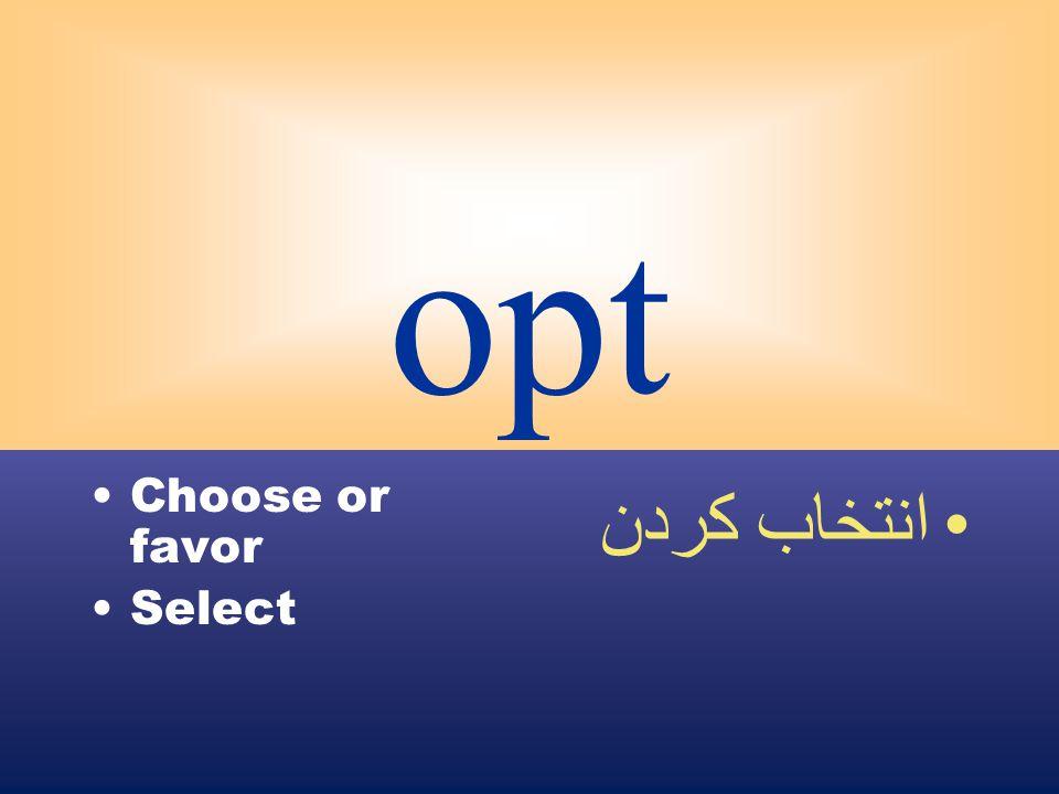 opt Choose or favor Select انتخاب كردن