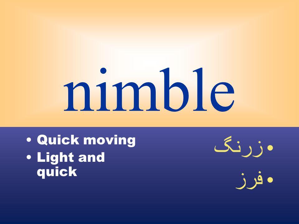 nimble Quick moving Light and quick زرنگ فرز