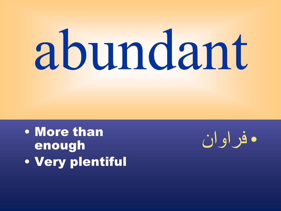 abundant More than enough Very plentiful فراوان