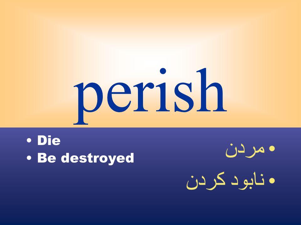 perish Die Be destroyed مردن نابود كردن
