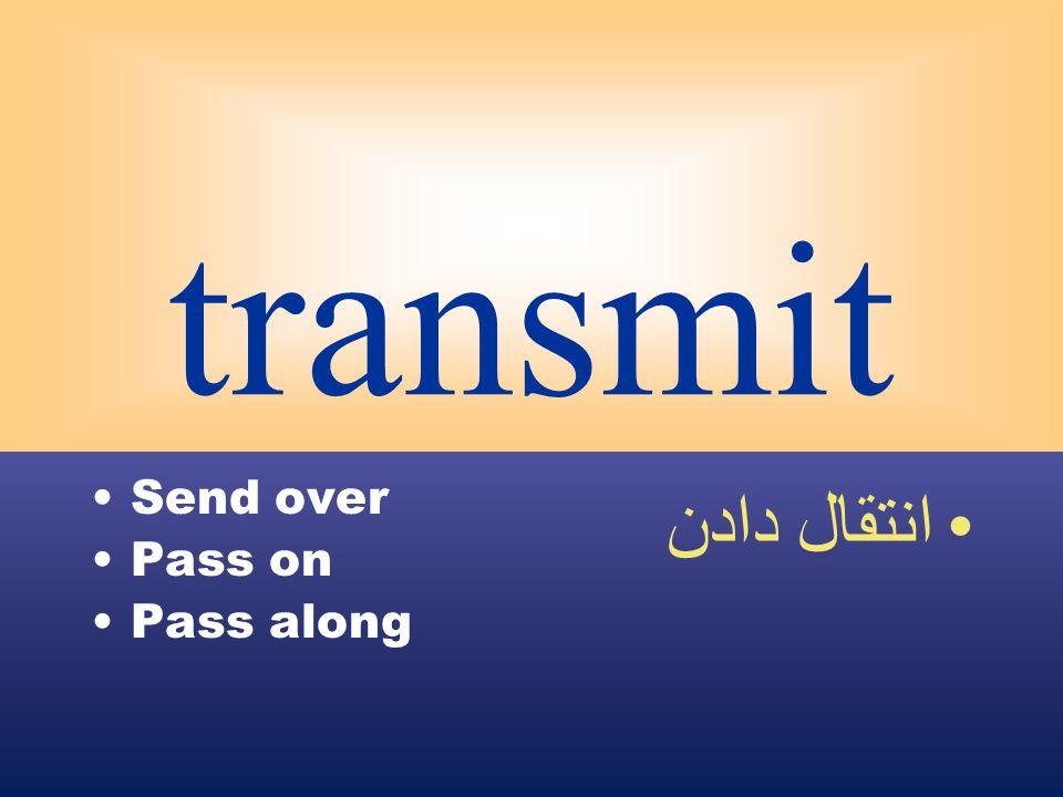 transmit Send over Pass on Pass along انتقال دادن