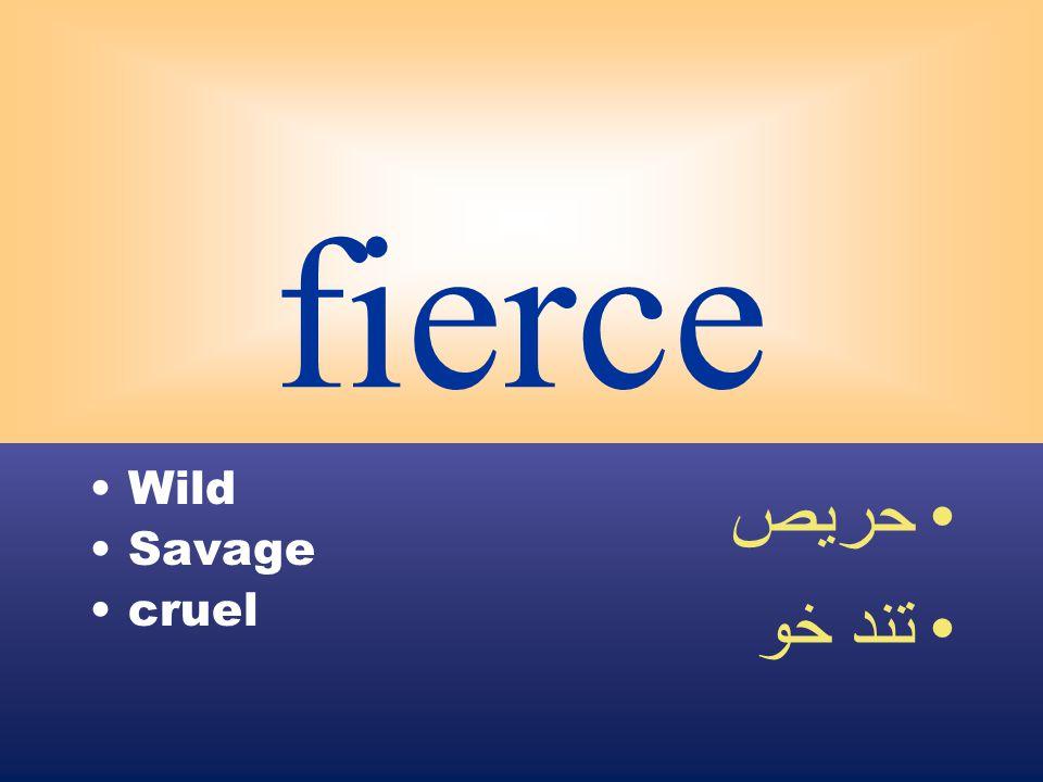 fierce Wild Savage cruel حريص تند خو