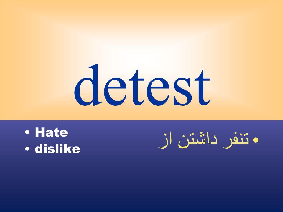 detest Hate dislike تنفر داشتن از