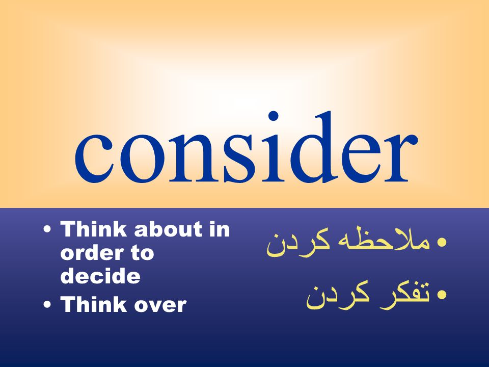 consider Think about in order to decide Think over ملاحظه كردن تفكر كردن