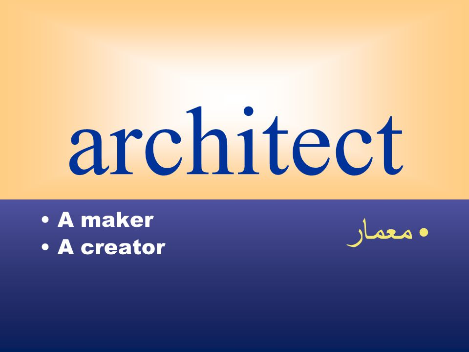 architect A maker A creator معمار