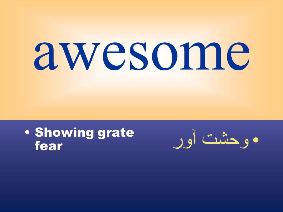 awesome Showing grate fear وحشت آور
