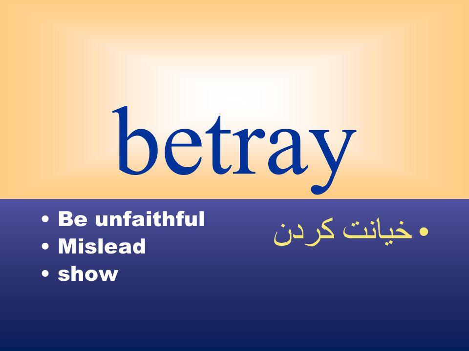 betray Be unfaithful Mislead show خيانت كردن