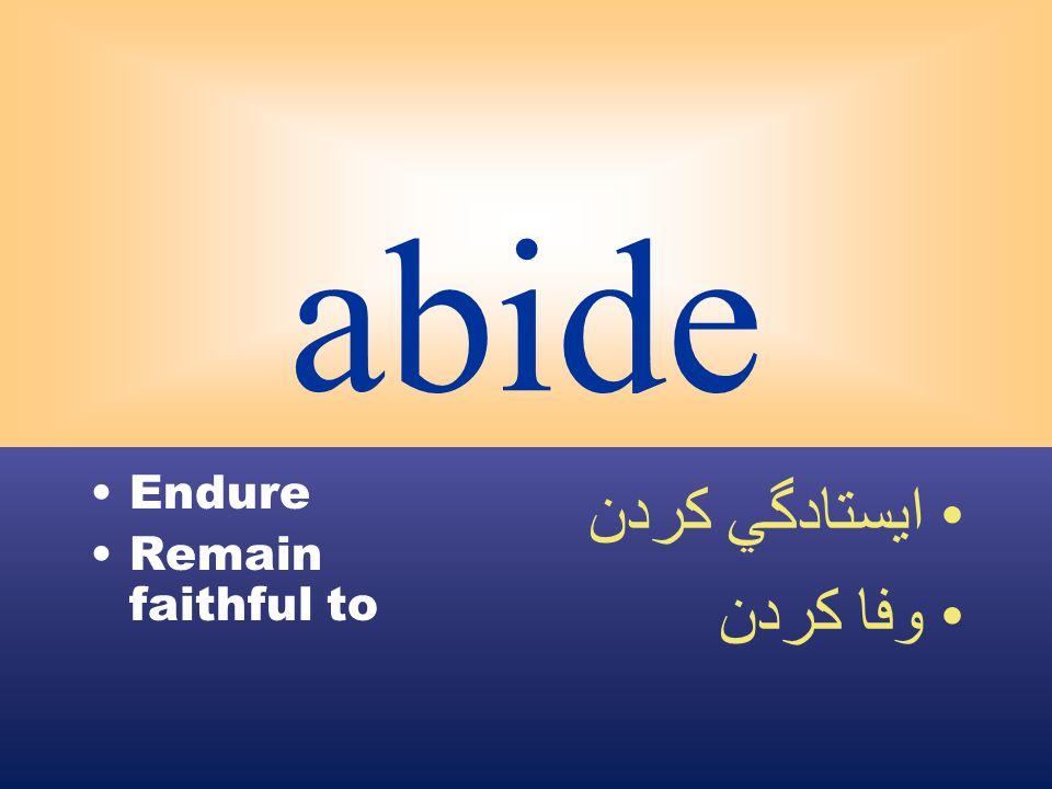 abide Endure Remain faithful to ايستادگي كردن وفا كردن