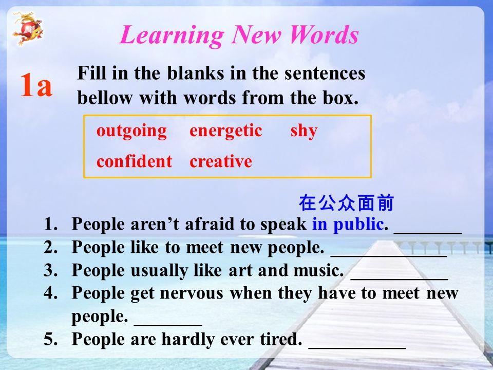 1.People aren't afraid to speak in public. _______ 2.People like to meet new people.