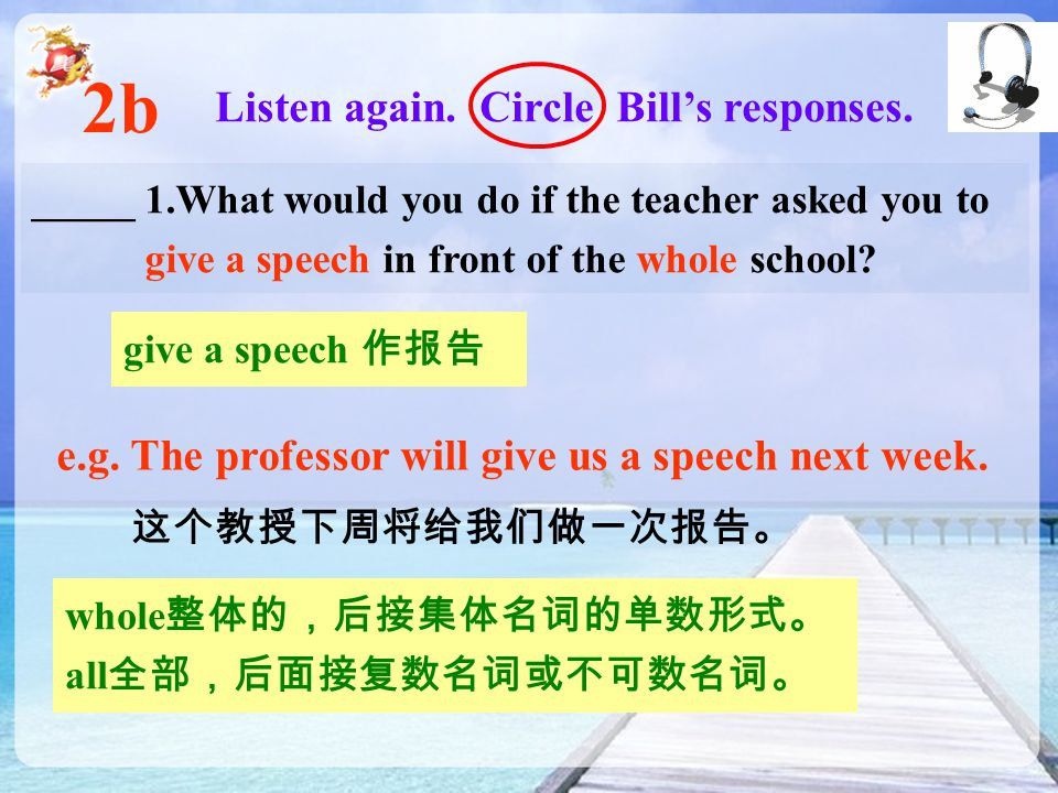 _____ 1.What would you do if the teacher asked you to give a speech in front of the whole school.