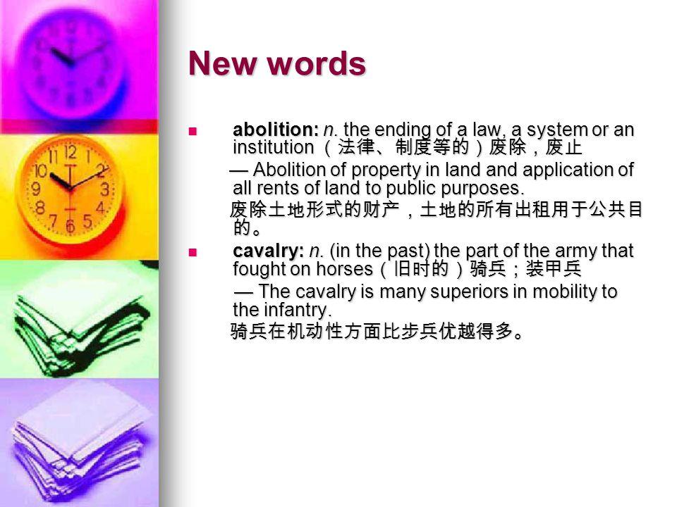 New words brigades: n.