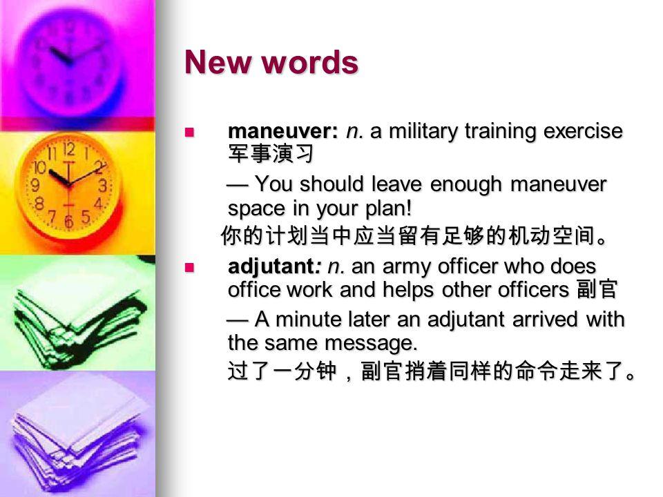 New words barrack: v.