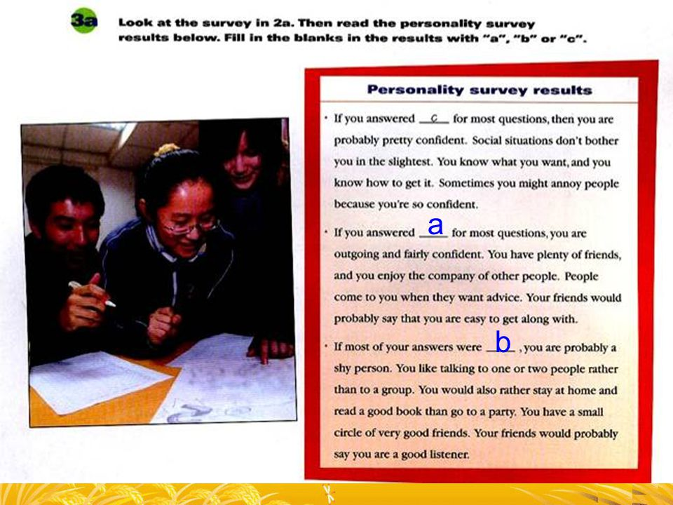 2a Look at the survey. And read the personality survey results below.
