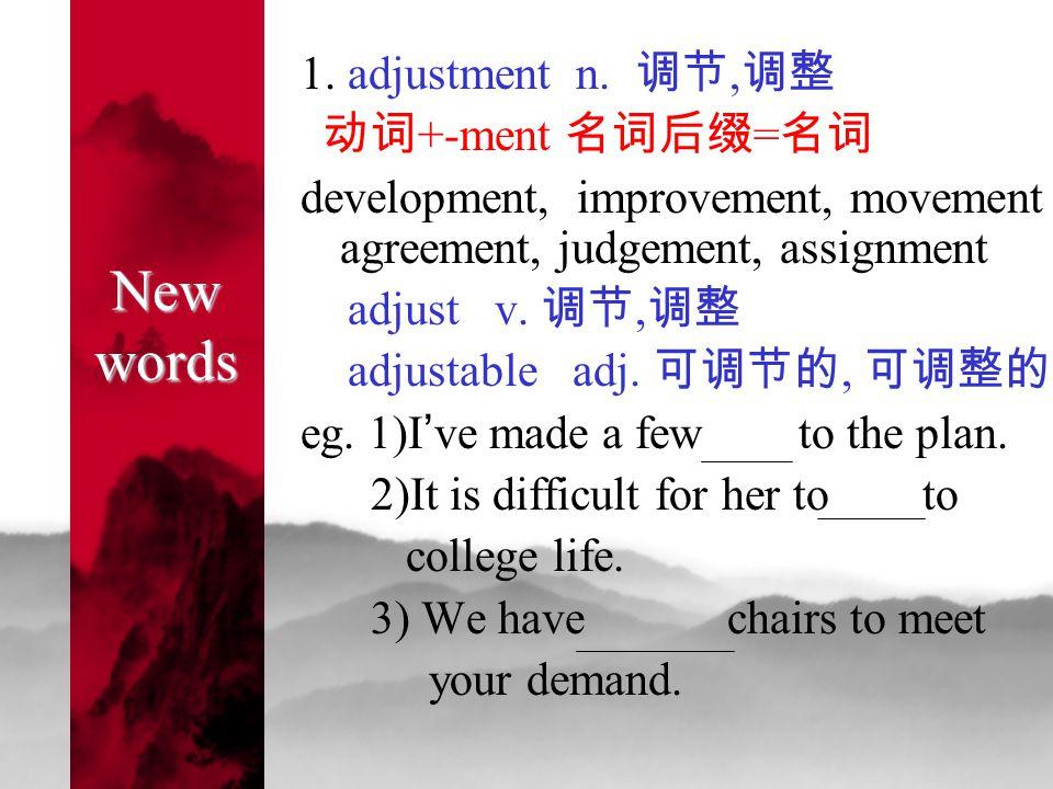 New words 1. adjustment n.