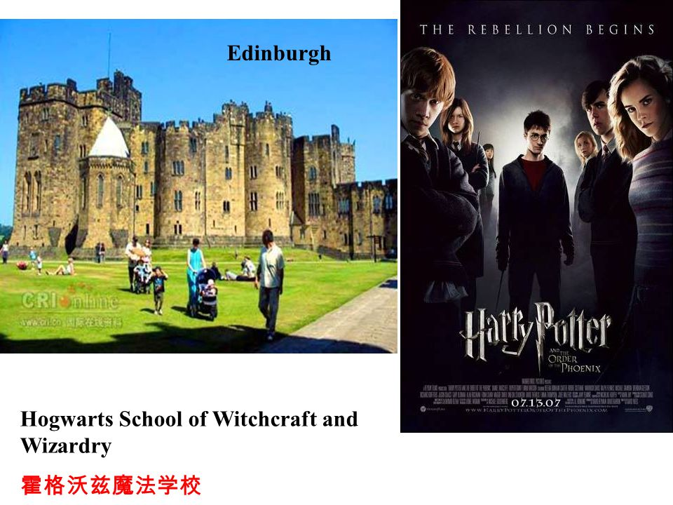 Hogwarts School of Witchcraft and Wizardry 霍格沃兹魔法学校 Edinburgh