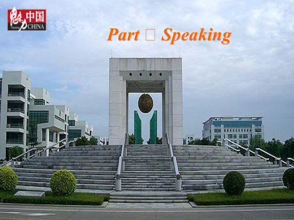 Part Ⅰ Speaking