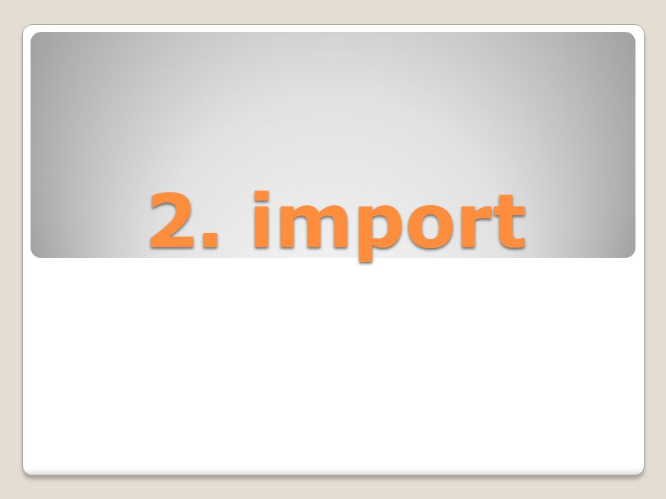 2. import