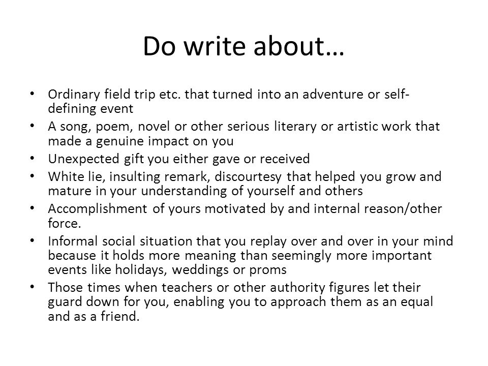 Do write about… Ordinary field trip etc.