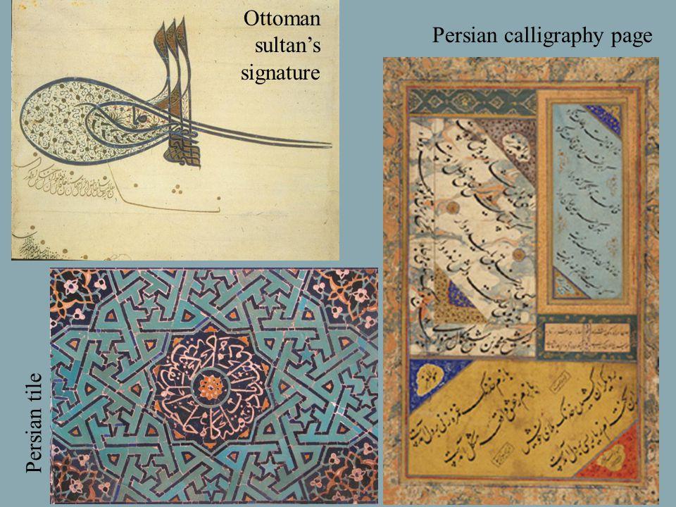 Ottoman sultan's signature Persian calligraphy page Persian tile