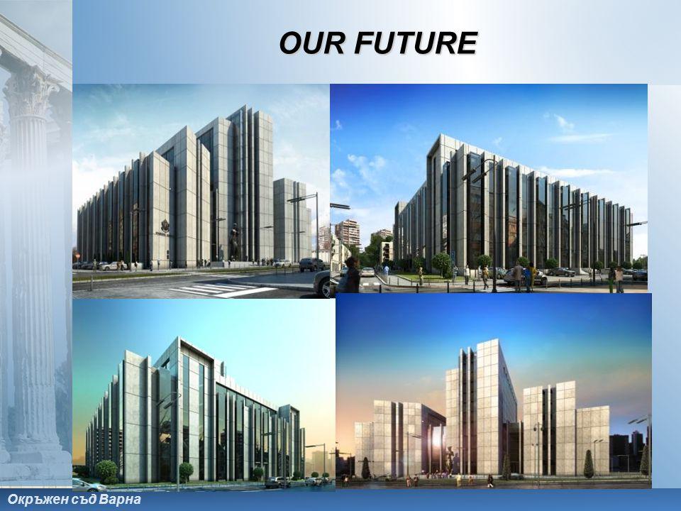 Окръжен съд Варна OUR FUTURE