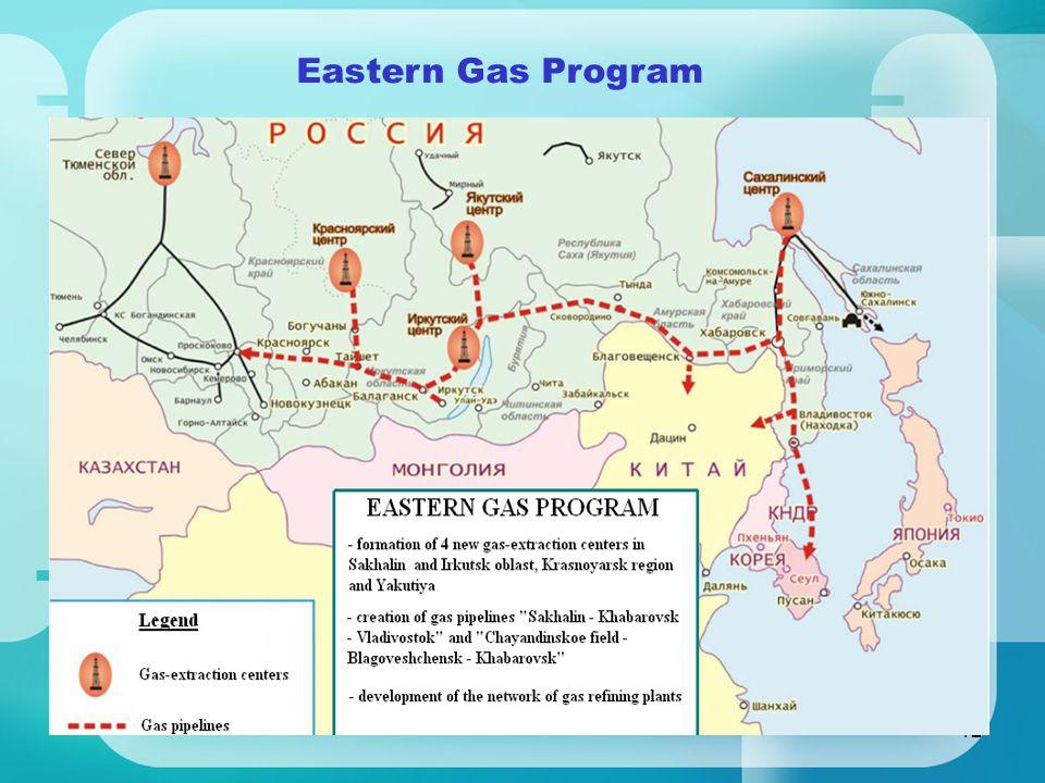 12 Eastern Gas Program