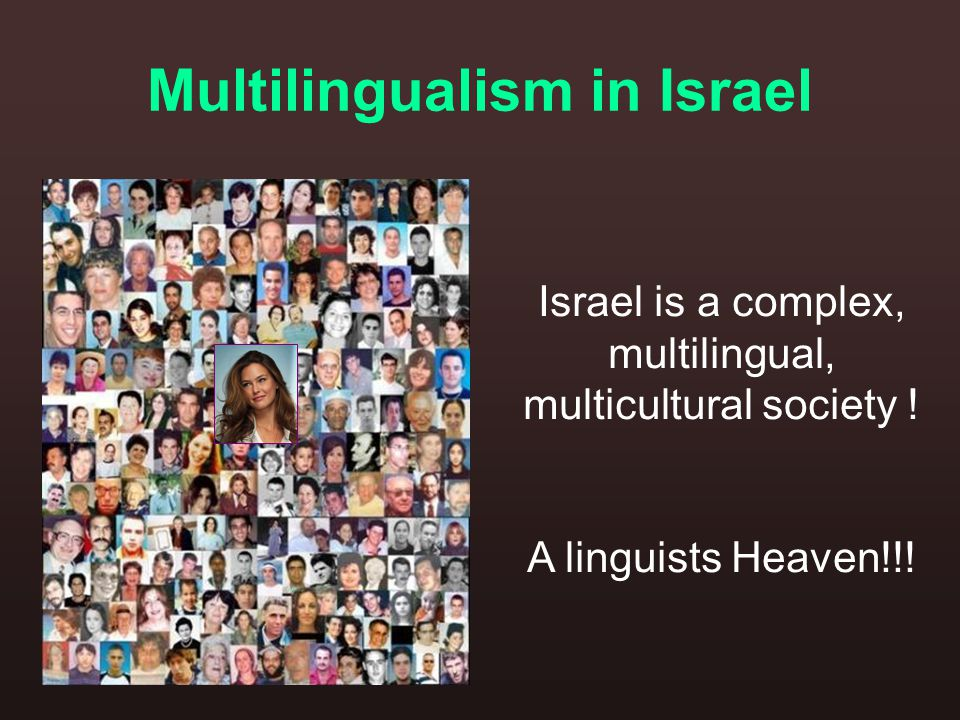 Multilingualism in Israel Israel is a complex, multilingual, multicultural society .
