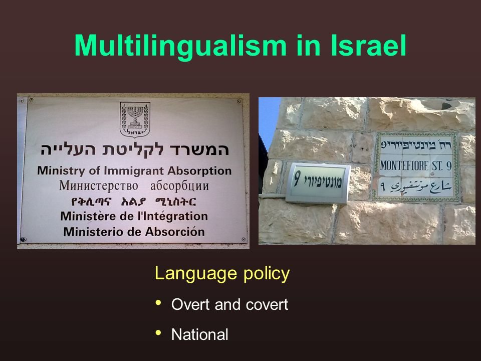 Multilingualism in Israel Language policy Overt and covert National