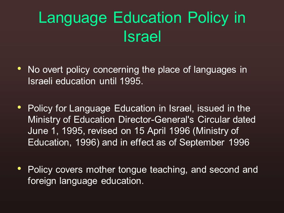 Language Education Policy in Israel No overt policy concerning the place of languages in Israeli education until 1995.