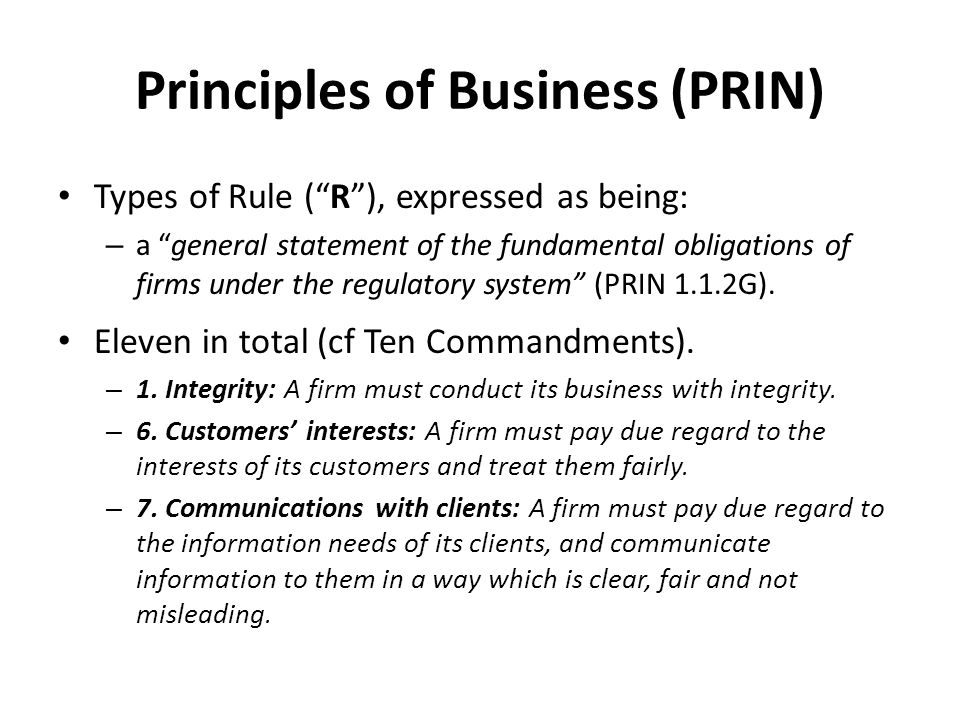 The Principles are not actionable by private persons s.150 FSMA.