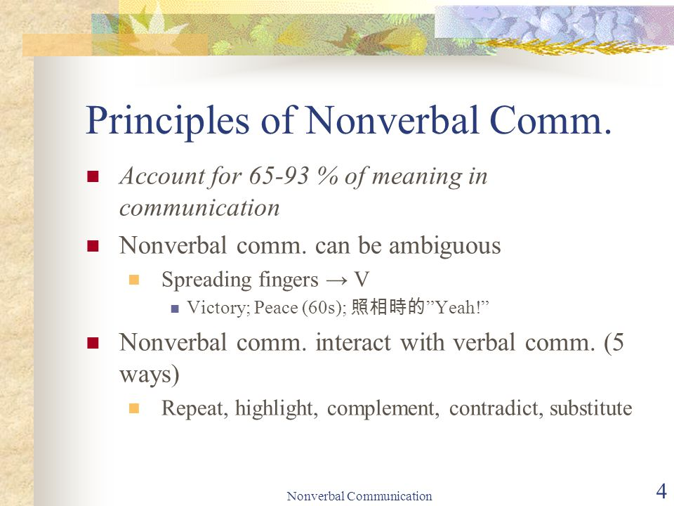 Nonverbal Communication 4 Principles of Nonverbal Comm.