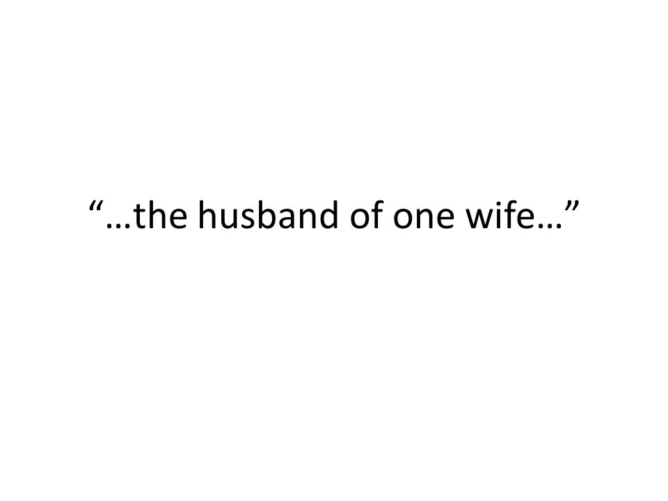 """""""…the husband of one wife…"""""""