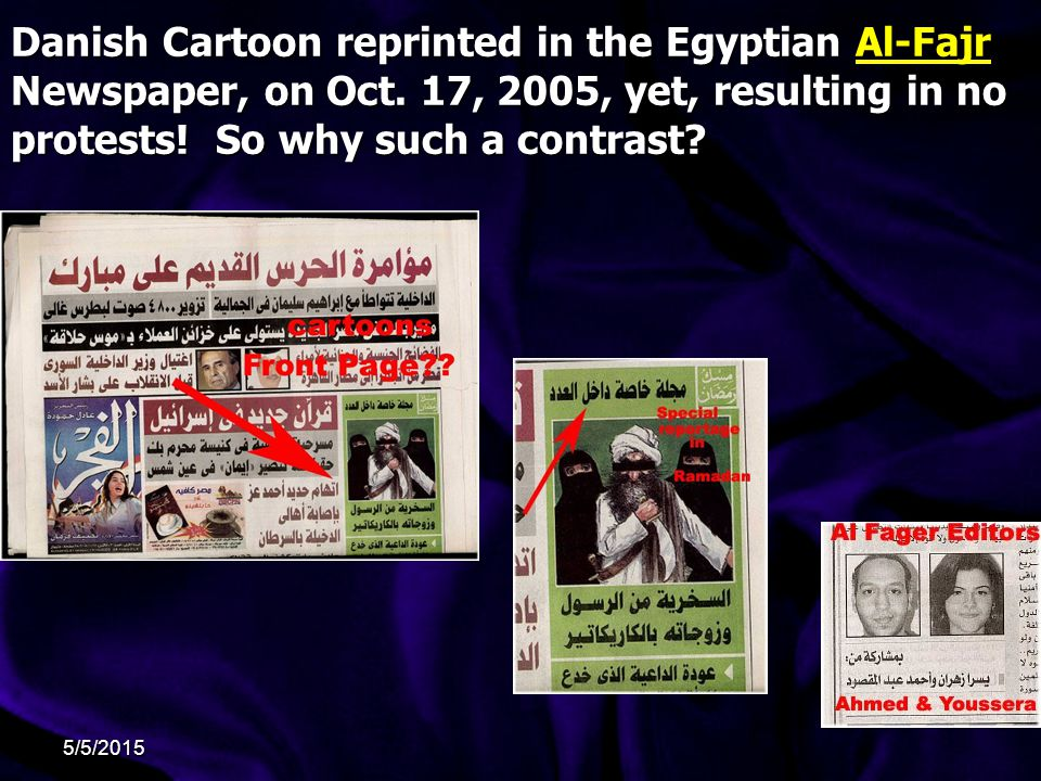 5/5/2015 Danish Cartoon reprinted in the Egyptian Al-Fajr Newspaper, on Oct.