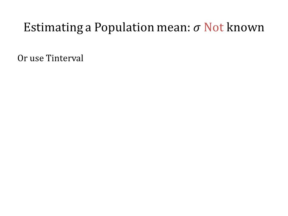 Or use Tinterval