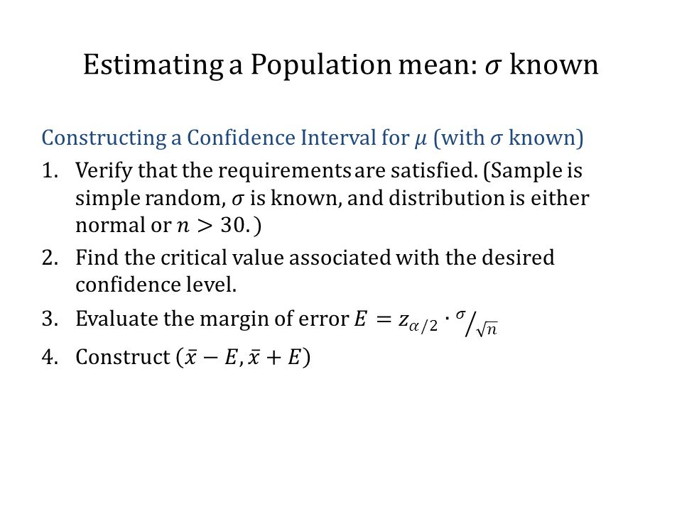 Important properties of the t distribution.
