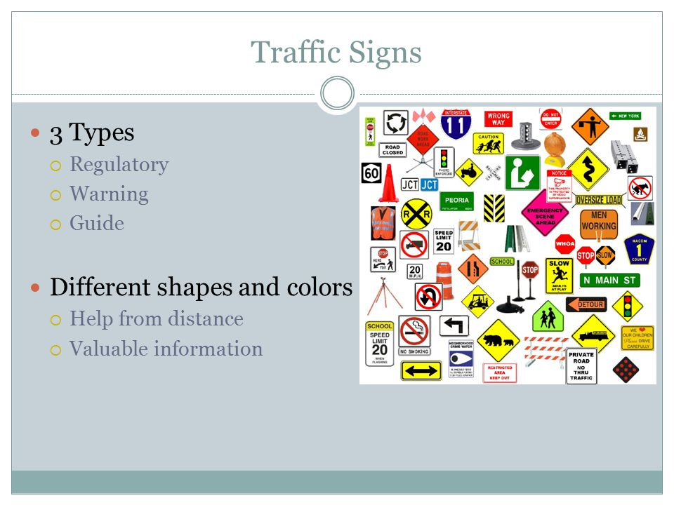 HOW MANY TRAFFIC SIGNS CAN YOU LIST? TRAFFIC SIGN VIDEO Signs, Signals, and Roadway Markings