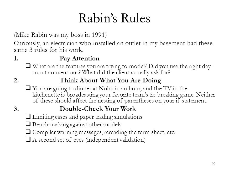 Rabin's Rules (Mike Rabin was my boss in 1991) Curiously, an electrician who installed an outlet in my basement had these same 3 rules for his work.