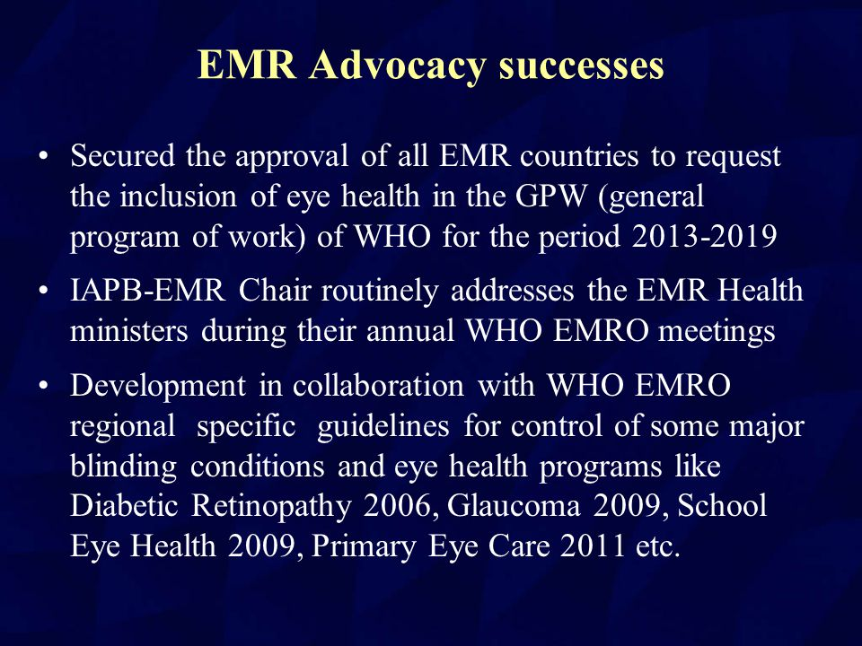 The EMR Experience