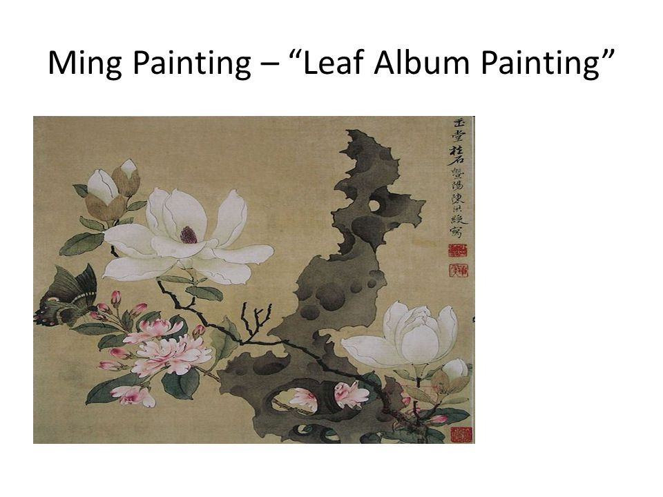 "Ming Painting – ""Leaf Album Painting"""
