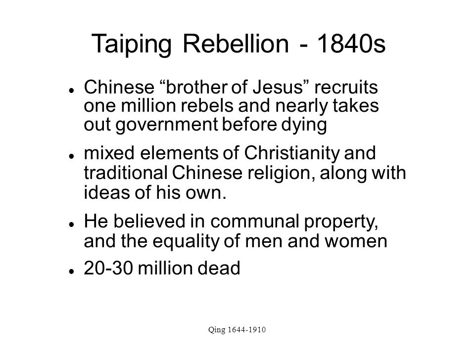 Taiping Rebellion - 1840s Chinese brother of Jesus recruits one million rebels and nearly takes out government before dying mixed elements of Christianity and traditional Chinese religion, along with ideas of his own.