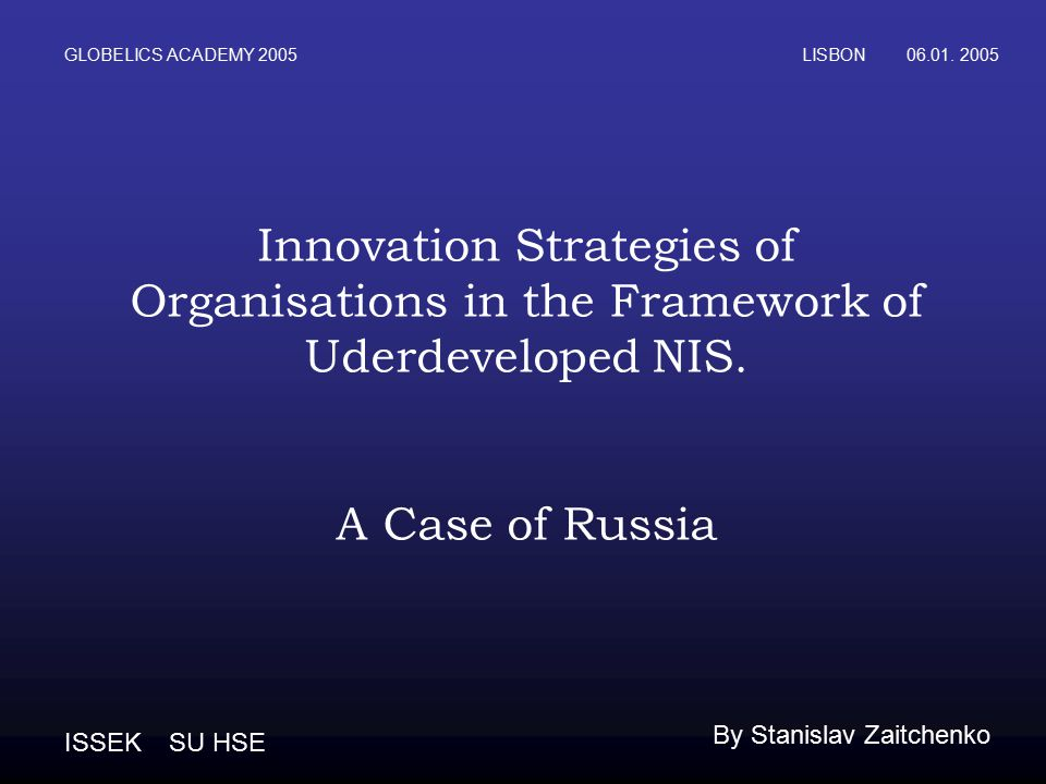 GLOBELICS ACADEMY 2005 Innovation Strategies of Organisations in the Framework of Uderdeveloped NIS.