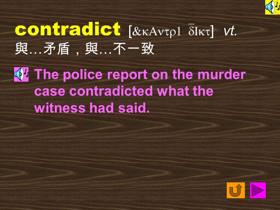 Words for Production 17. contradiction [ &kAntr1`dIkS1n ] n. [C][U] (a) lack of agreement between actions or opinions 矛盾,不一致 It is a contradiction to