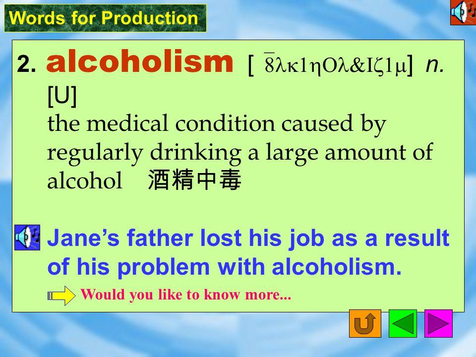 plague [ pleG ] n. [C] 擾人的事物;傳染病,瘟疫 SARS is said to be a 21st century plague.