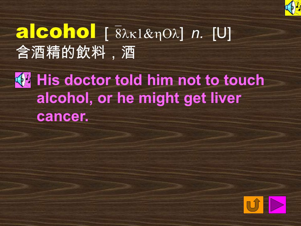 Words for Production 2. alcoholism [ `8lk1hOl&Iz1m ] n. [U] the medical condition caused by regularly drinking a large amount of alcohol 酒精中毒 Jane's f