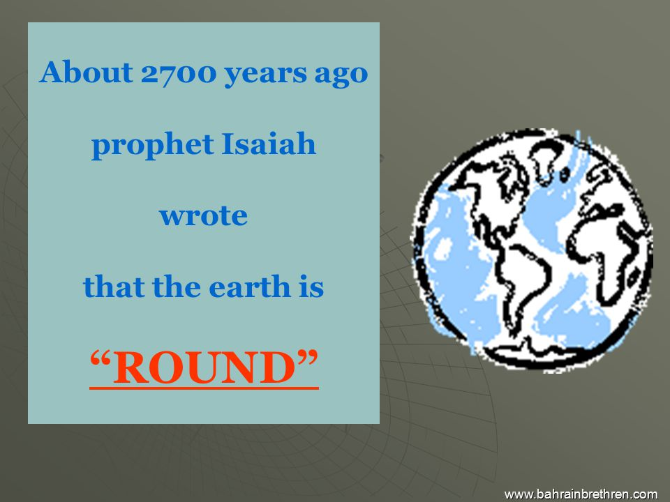 About 2700 years ago prophet Isaiah wrote that the earth is ROUND www.bahrainbrethren.com
