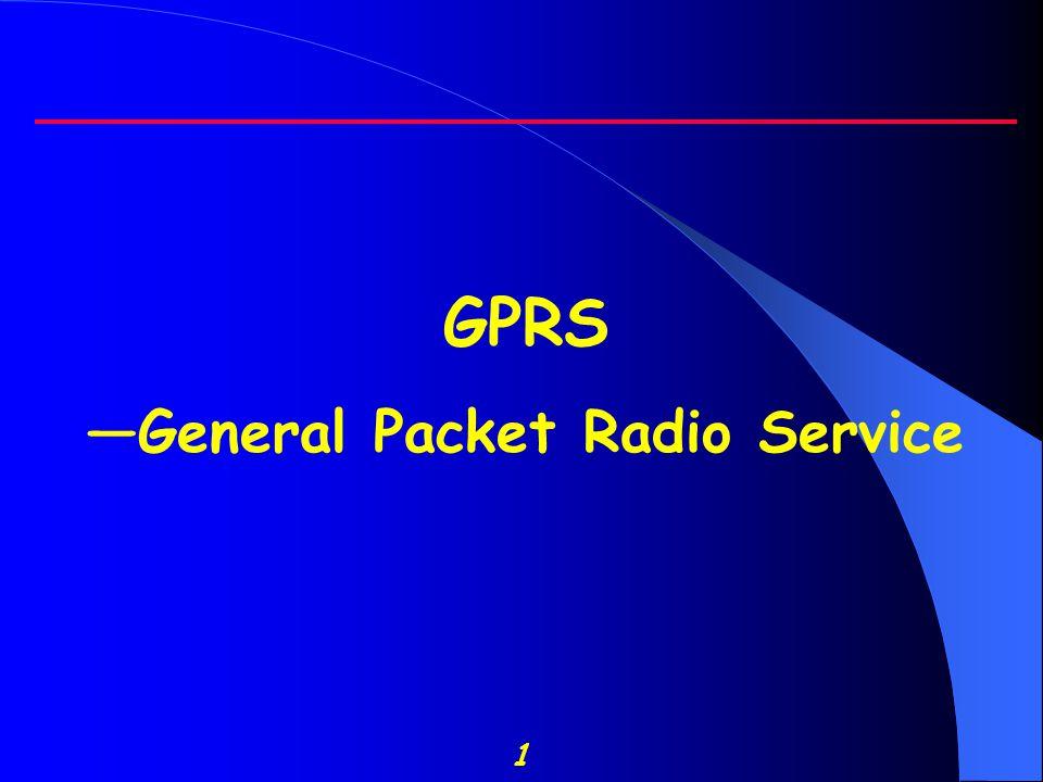 1 GPRS —General Packet Radio Service