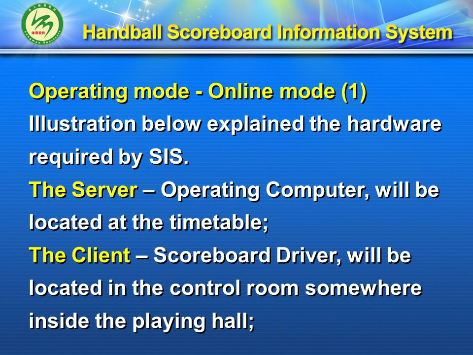 Operating mode - Online mode (1) Illustration below explained the hardware required by SIS.
