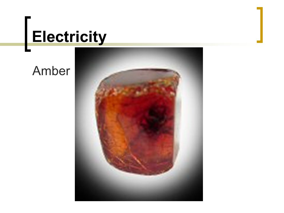 Electricity Amber