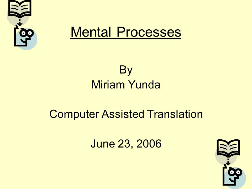 Introduction What is mental process.